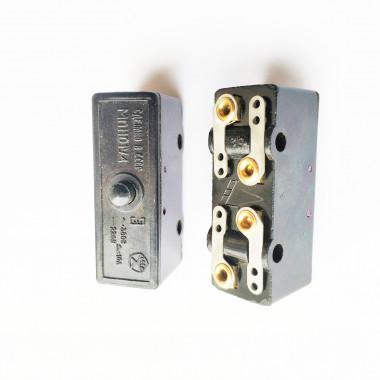 Микропереключатель МП1101У4  ~380В-4А 220В-2,5А