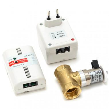 Датчик утечки газа СИКЗ-20 СH4 с клапаном 20 мм