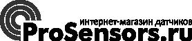 Интернет-магазин Prosensors - датчики с доставкой по России